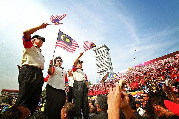 Lễ Quốc khánh Hari Merdeka