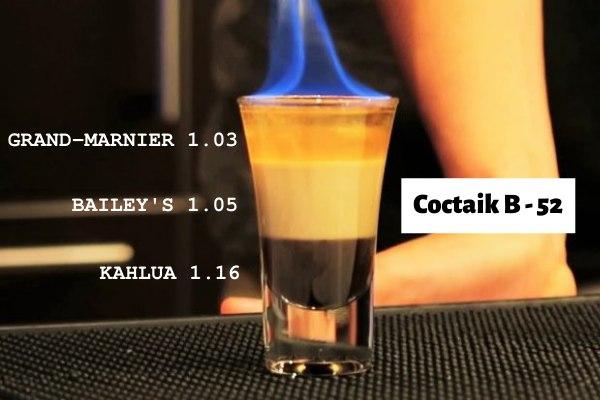 hình ảnh các lớp phân tầng của cocktail b52